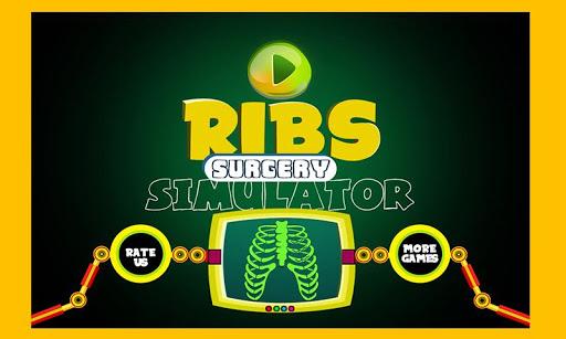 無料休闲Appのリブ手術シミュレータ|記事Game