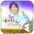 Good Morning Photo Frames file APK for Gaming PC/PS3/PS4 Smart TV