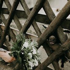 Wedding photographer Aleksandra Shulga (photololacz). Photo of 12.09.2018