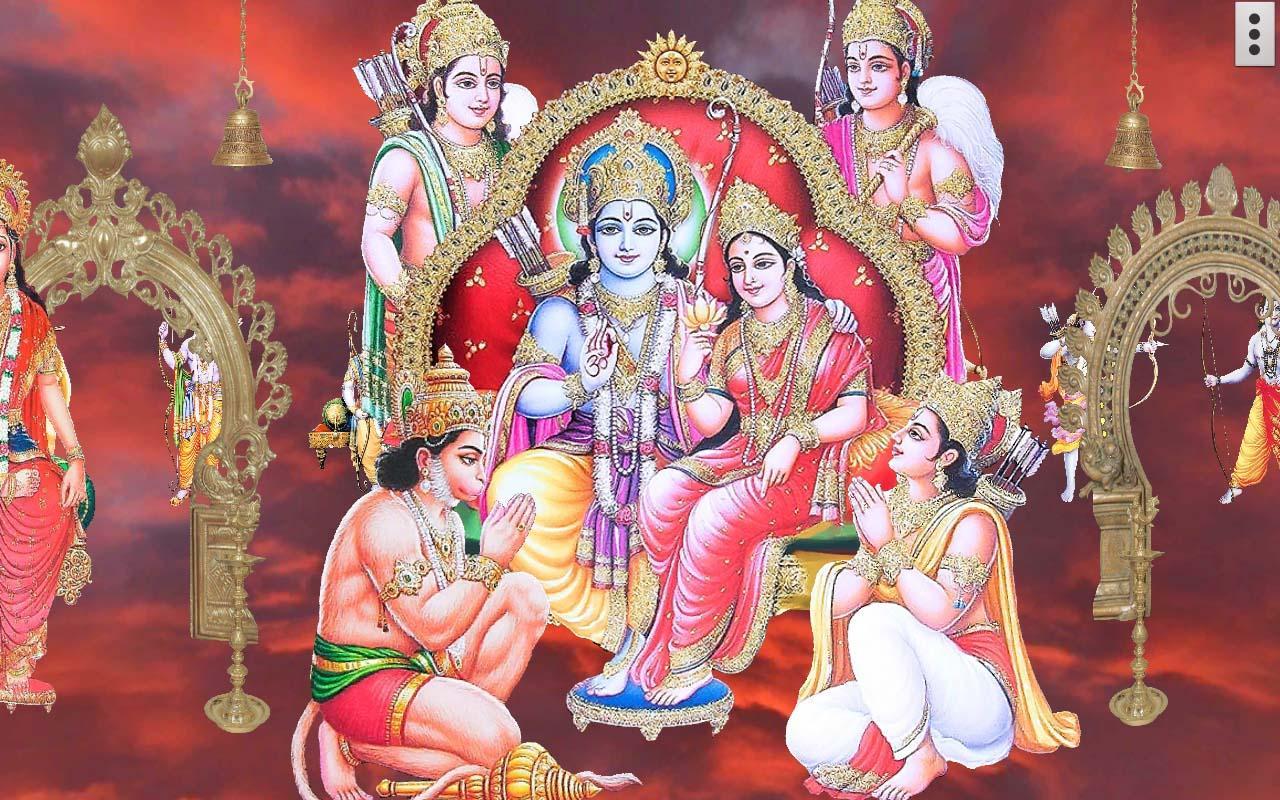 4D Shri Rama Live Wallpaper Screenshot