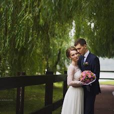 Wedding photographer Darya Kondrateva (DASHA-KOND). Photo of 05.09.2015