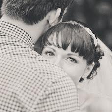 Wedding photographer Marta Kounen (Marta-mywed). Photo of 25.07.2013