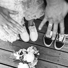 Wedding photographer Mariya Kozlova (mvkoz). Photo of 24.08.2018