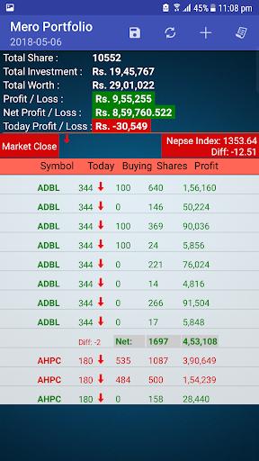 Mero Stock  screenshots 3