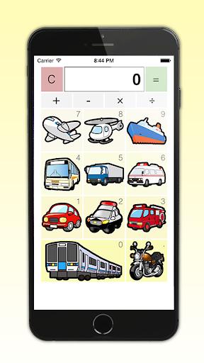 新汉语水平考试HSK3 LITE - Google Play Android 應用程式