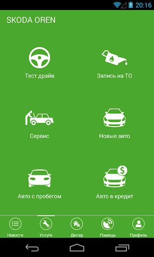 玩免費生活APP|下載SKODA OREN app不用錢|硬是要APP