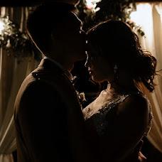 Wedding photographer Denis Kuznecov (thisisdenkk). Photo of 01.11.2018