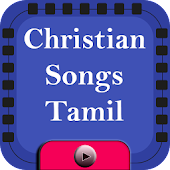 Christian Songs Tamil