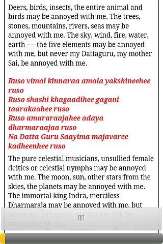 Shirdi saibaba kakad aarti madhyana aarti dhoop aarti shej aarti mp3.