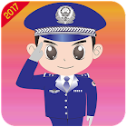 kids police fake call icon
