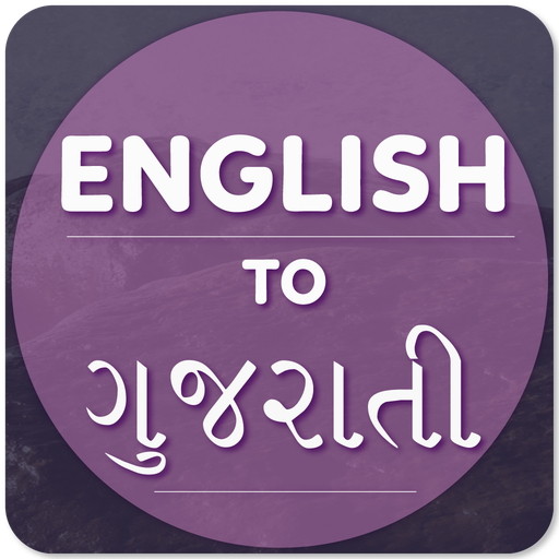 English To Gujarati Translator - Apps on Google Play