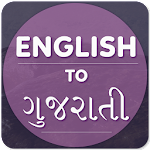 English To Gujarati Translator Icon