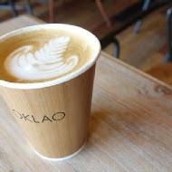 歐客佬咖啡農場