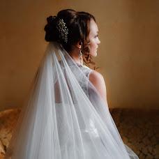 Wedding photographer Irina Evushkina (irisinka). Photo of 11.02.2018
