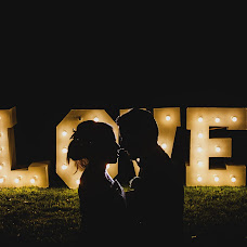 Wedding photographer Fernando Santacruz (FernandoSantacr). Photo of 30.08.2018