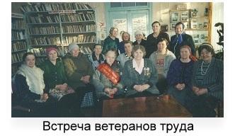 C:\Users\Юля\Pictures\Бараит\34.jpg