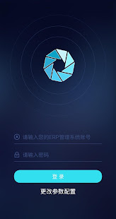 App 迅捷工具 APK for Windows Phone