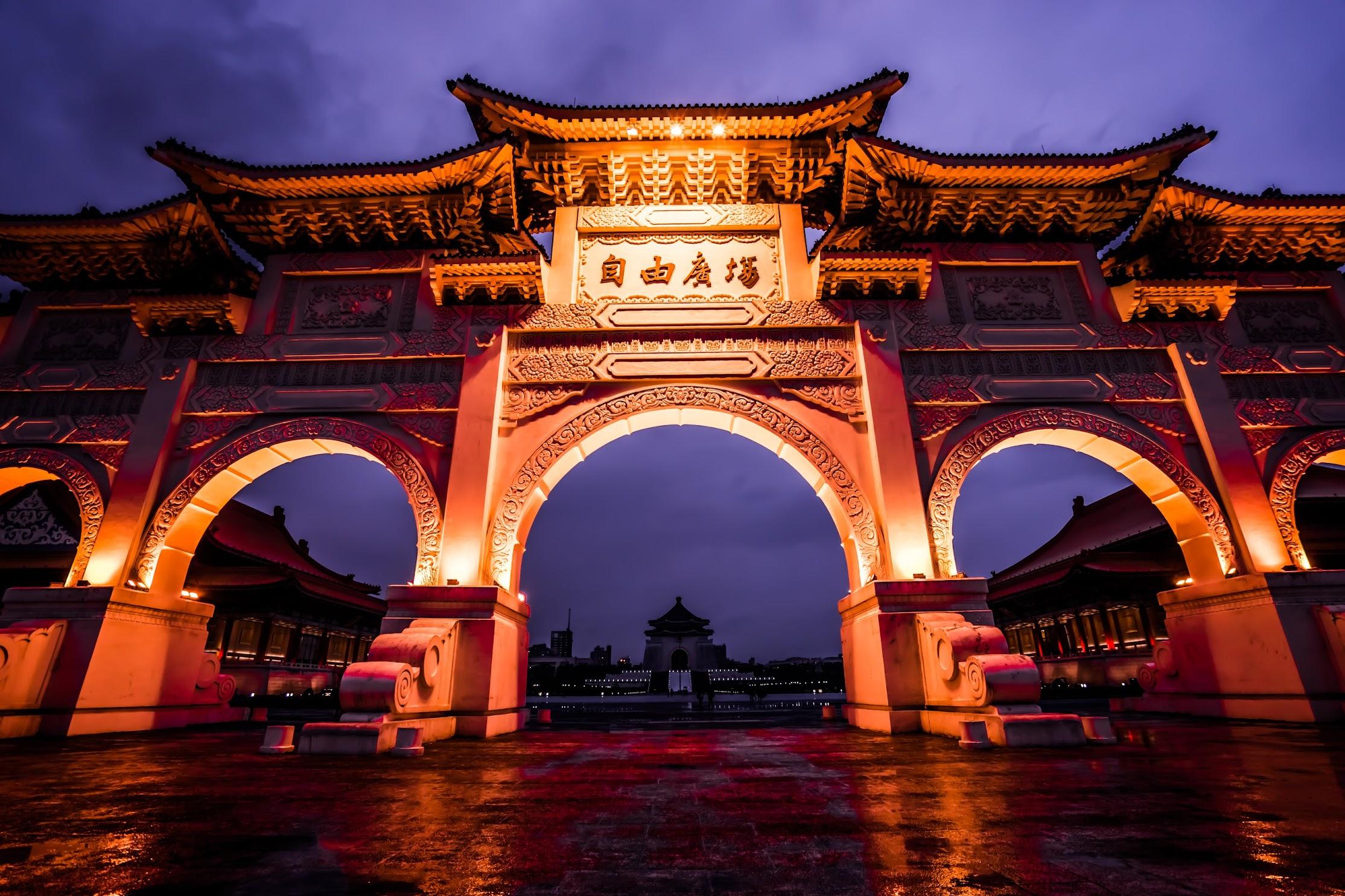 中正紀念堂 自由広場門(自由廣場門)2