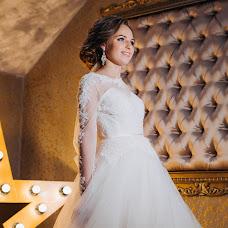 Wedding photographer Mariya Medved (mariamedved). Photo of 13.11.2016