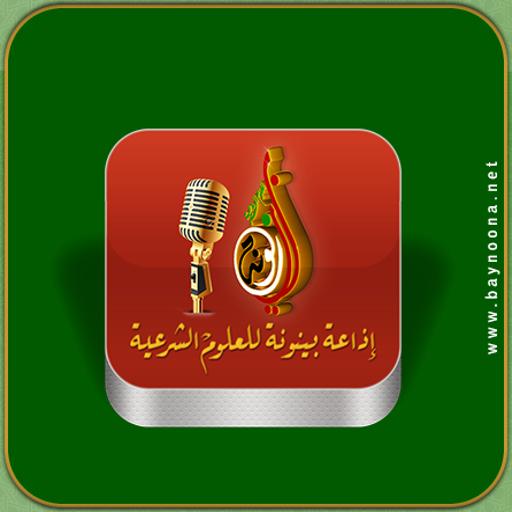 Baynoona Net Radio