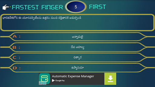 Telugu Kotiswar Quiz-3 2.1 screenshots 2