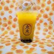 Mango Jasmine Fruit Tea