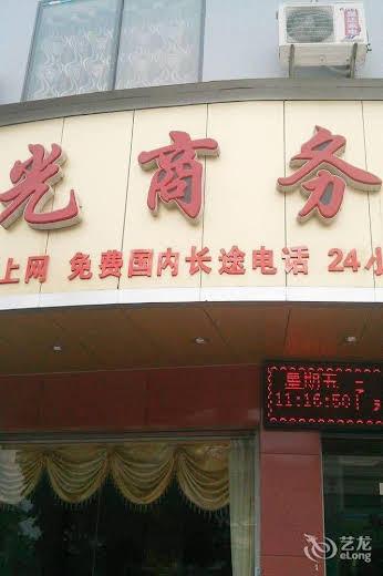 Liang Guang Business Hotel- Guilin