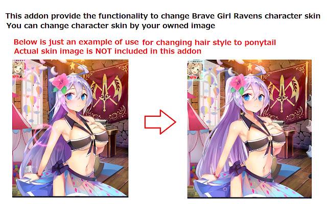 Brave Girl Ravens Skin feature addon
