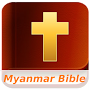 Myanmar Bible by Sangeatech APK icon