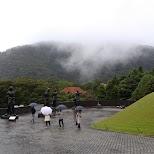 typhoon weather in Hakone in Hakone, Kanagawa, Japan