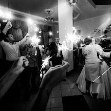 Wedding photographer Aleksandr Kiselev (Kompot666). Photo of 28.11.2016