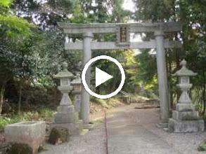 Video: 三子神社(笹路)