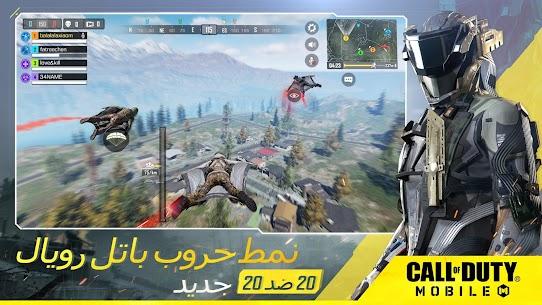 تحميل لعبة Call of Duty: Mobile للاندرويد [آخر اصدار] 2
