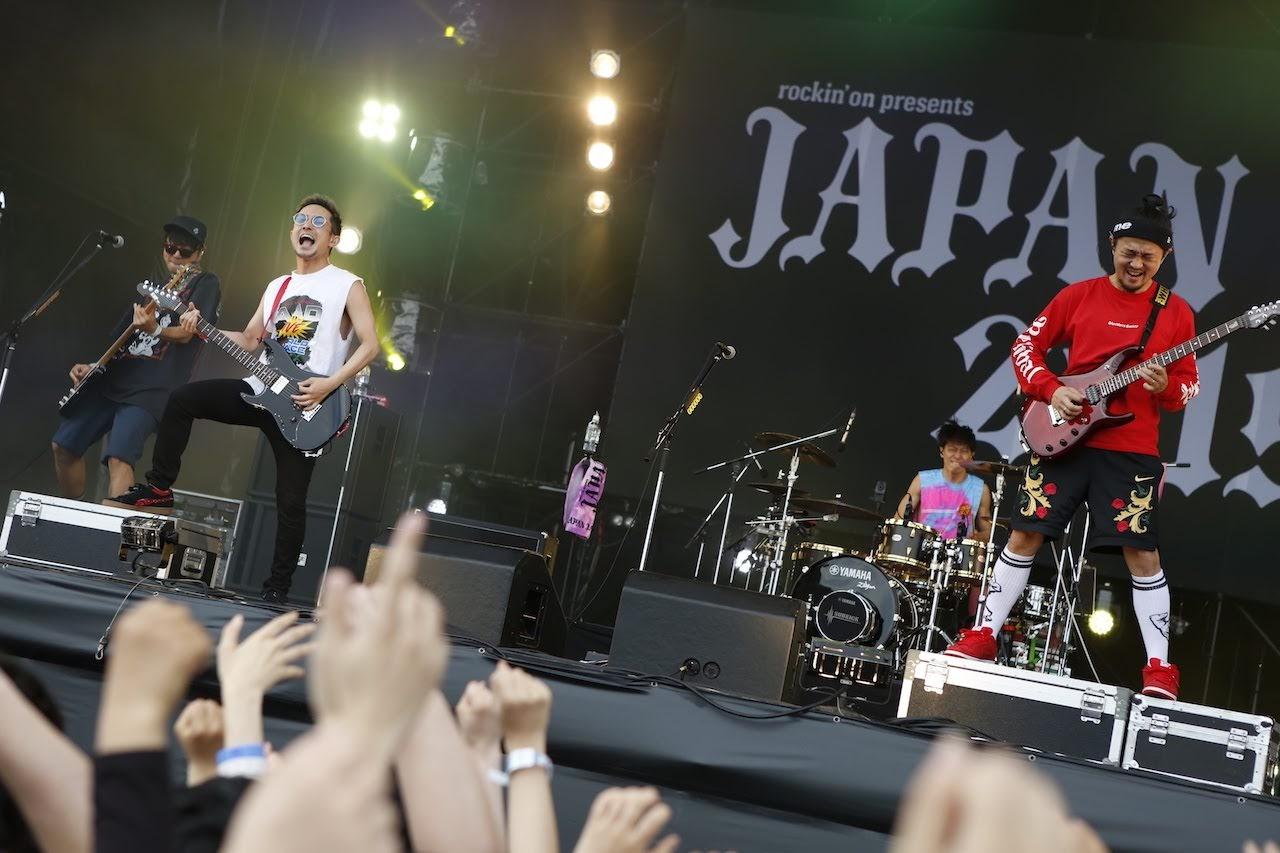 【迷迷現場】 JAPAN JAM 2019  TOTALFAT 「提早迎接夏天吧everybody!」