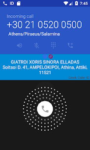 Greek Caller ID App Download For Android 2