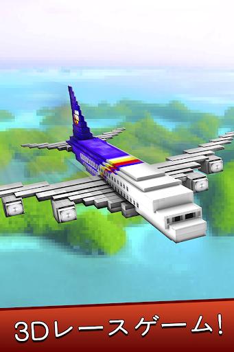 マイクラ旅客無料 - ミニキューブ飛行機飛行ゲーム