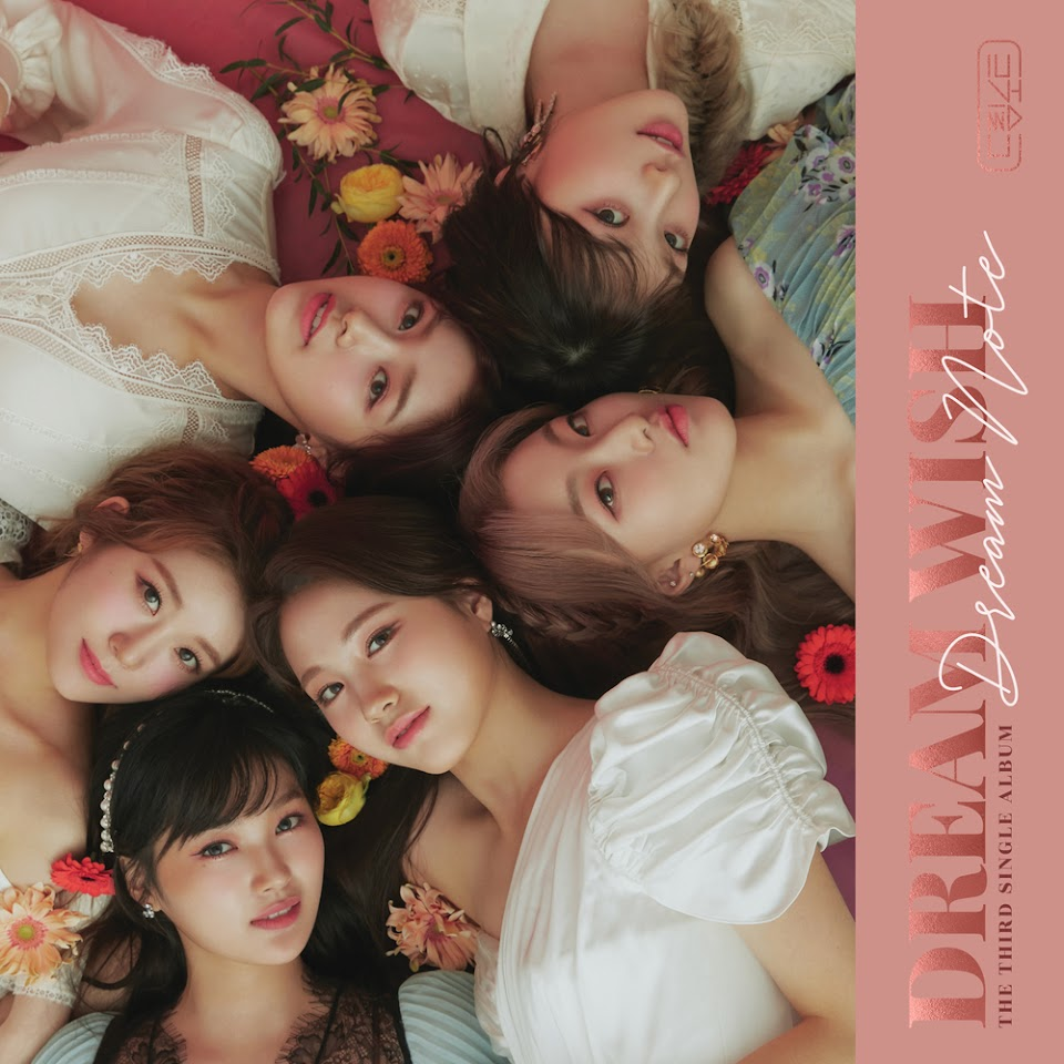 DreamNote_Dream_Wish_digital_album_cover