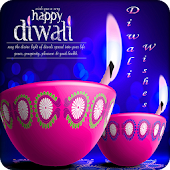 Diwali Greeting and Wishes 2017 : Diwali Wallpaper