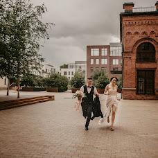 Wedding photographer Afina Efimova (yourphotohistory). Photo of 15.05.2018