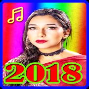 App اغاني امنية سليمان 2018 بدون نت - Omnia Soleiman APK for Windows Phone