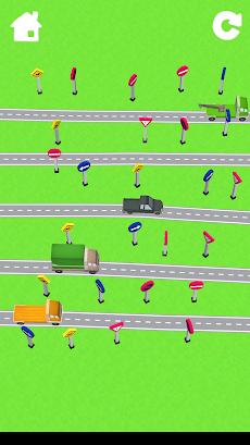 わくわく!くるまランド みんな遊べる無料アプリのおすすめ画像1