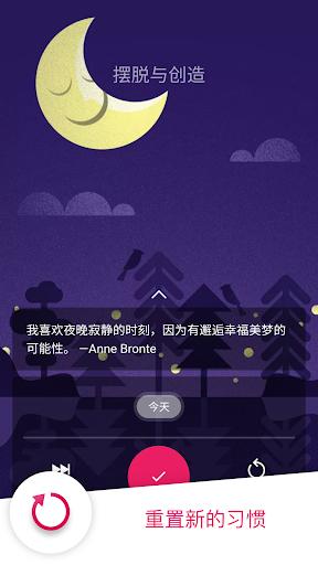 miru photo app - 玩免錢App