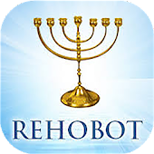 Rehobot Ministry