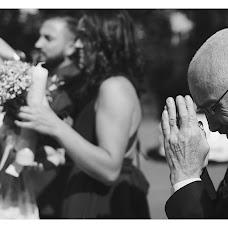 Wedding photographer Razvan Cosma (razvan-cosma). Photo of 03.01.2018