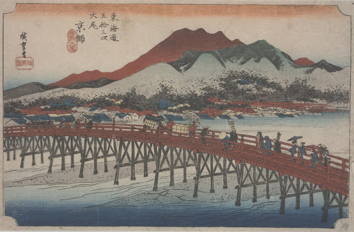Keishi (Kyoto): The Great Sanjo Bridge