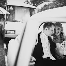 Wedding photographer Yuliya Frantova (FrantovaUlia). Photo of 07.03.2013