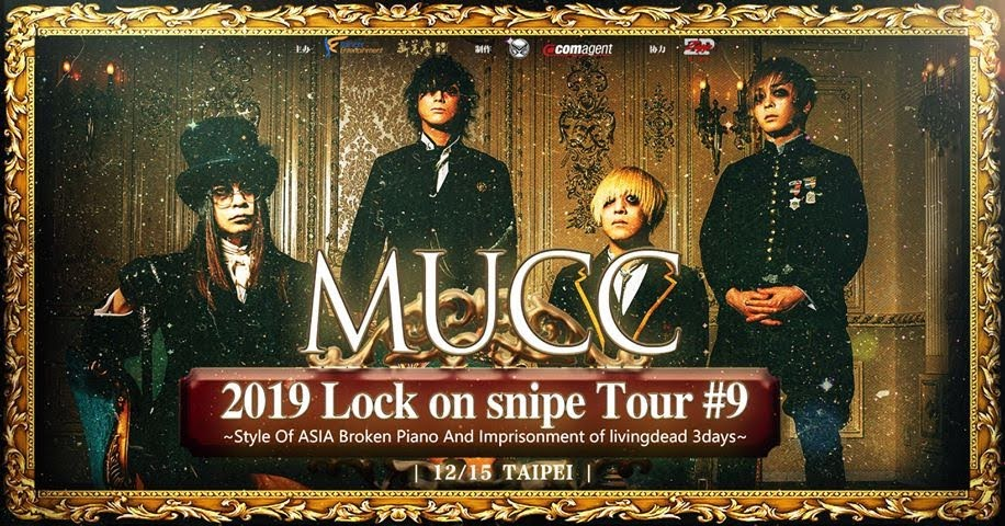[演唱會情報] MUCC (ムック) 12月攜新作來台開唱