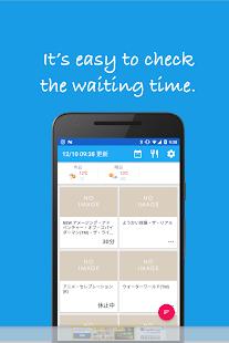 WaitingTime for USJ - náhled