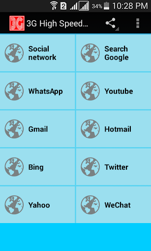 3G High Speed Browser