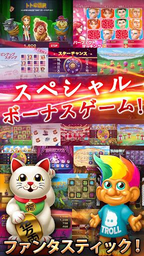 無料博奕Appのゴールデンスロット|記事Game